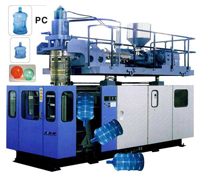 KSA82-30LPC Special blow molding machine for five-gallon bucket